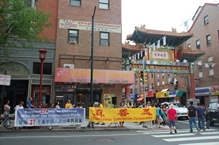 8月12日,大费城地区部分法轮功学员于在中国城集会,呼吁制止还在中国发生的迫害。(何平/大纪元)