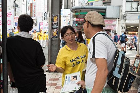 8月11日-13日,日本法轮功学员在日本关西三大城市京都、大阪及神户举行了三天大型反迫害游行及征签活动,游客和日本人纷纷签名。(游沛然/大纪元)