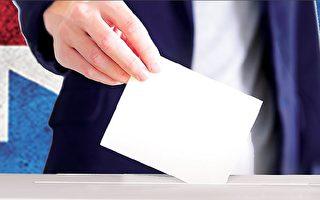 新州48個市政府在今年9月9日進行選舉投票。(大紀元合成/Fotolia)