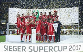 德甲冠军拜仁慕尼黑在点球大战中战胜多特蒙德,夺得德国超级杯冠军。 (Alex Grimm/Bongarts/Getty Images )