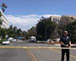 當地時間8月1日(星期二)凌晨6點,洛杉磯中領館發生槍擊案。槍手系華人,已自盡。(徐綉惠/大紀元)