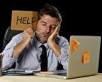 有专家提供几项建议,有助于人们克服惰性,尽早完成工作事项。(Fotolia)