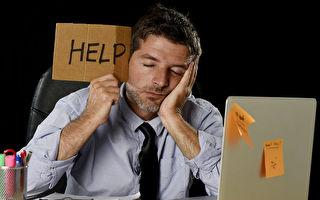 如何克服職場和家庭中的惰性? 專家告訴你