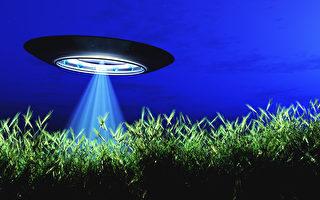 CIA一份解密檔案稱,俄羅斯士兵擊落UFO,但被外星人變成石頭。圖為UFO示意圖。(Fotolia)