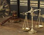 美司法部公告,针对德州北部白人至上帮派的犯罪调查,总共判处89人监刑,创下美国史上最大定罪纪录。(Fotolia)