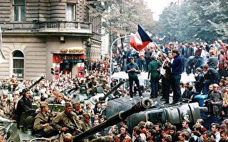 捷克纪念布拉格之春49周年