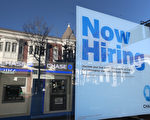 美國七月份非農就業人數新增20.9萬,超過市場預期的18.3萬。失業率較六月份下降0.1%,來到4.3%,和五月份一致,達到16年來的最低點。(Justin Sullivan/Getty Images)