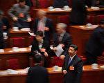 事涉中共政局走向的十九大召開日期終於明朗化。 (Feng Li/Getty Images)