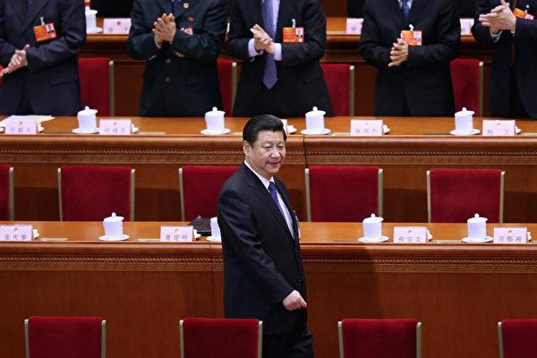 何清漣: 習近平對「老領導」的「十五字方針」