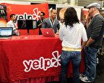 Yelp成立于2004年,是寻找餐厅、商店、休闲好去处的网上导游(David Becker/Getty Images)