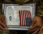 """美国自2009年开始招募具备外语或医疗技能专业的外国人参军(MAVNI),并使其跳过永久居民程序,直接成为公民。实施至今,五角大楼发现这项作法具有""""潜在的安全隐忧""""。图为阿富汗一名军人的入籍文件。(SHAH MARAI/AFP/Getty Images)"""