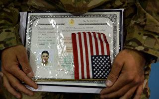 美國自2009年開始招募具備外語或醫療技能專業的外國人參軍(MAVNI),並使其跳過永久居民程序,直接成為公民。實施至今,五角大樓發現這項作法具有「潛在的安全隱憂」。圖為阿富汗一名軍人的入籍文件。(SHAH MARAI/AFP/Getty Images)