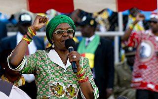津巴布韦第一夫人对模特大打出手 面临起诉