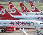 德国第二大航空公司柏林航空近日宣布破产。(Sean Gallup/Getty Images)