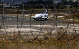 一架巴拿馬航空公司班機在機場等待起飛。(ORLANDO SIERRA/AFP/Getty Images)