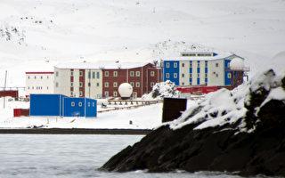 报告:中共在南极洲从事秘密军事活动