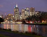 澳洲墨尔本连续第7年蝉联全球最宜居城市。(Darrian Traynor/Getty Images)