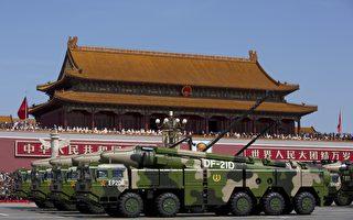 美国间谍机构探测到,中共军队在周六(7月29日)发射了20枚导弹,模拟目标包括美国萨德导弹发射台以及美国空军F-22隐形战斗机。图为中共2015年阅兵式。 (Andy Wong - Pool /Getty Images)