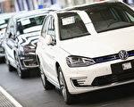 圖為大眾汽車集團位於沃爾夫斯堡的工廠。(Sean Gallup/Getty Images)