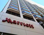 根据一项最新的年度调查,阿拉斯加航空及万豪酒店的奖励计划分别拿下该领域的第一名。(Justin Sullivan/Getty Images)