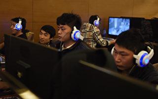 中共在龐大網絡評論員(五毛黨)隊伍的幫助下,用親政府的宣傳沖刷中國網絡。( GREG BAKER/AFP/Getty Images)