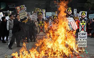 一名脫北者說,基督教在朝鮮日漸深根,更多人不把金正恩視為「神」,轉而尋求宗教信仰,平壤共產政權搖搖欲墜。(Chung Sung-Jun/Getty Images)