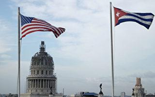 週三(8月9日)美國國務院表示,美國駐古巴首都哈瓦那的外交人員的聽力嚴重受損,美國在5月份驅逐2名古巴官員進行報復。 (Chip Somodevilla/Getty Images)