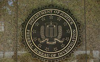 美國聯邦調查局星期五逮捕到「十大通緝要犯」之一,黑幫集團MS-13成員。(YURI GRIPAS/AFP/Getty Images)
