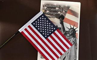 受到哈維颶風影響的移民,可以向美國移民局申請加速審理、減免費用等特殊服務。(John Moore/Getty Images)