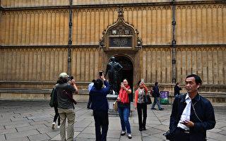 游客太多 牛津剑桥吃不消