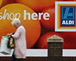 近年來,Aldi在海外市場發展迅速。(DANIEL LEAL-OLIVAS/Getty Images)