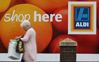海外發展迅速 德國超市巨頭Aldi在美國開網店