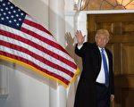"""川普上任后,面对来自主流媒体负面报导的压力,没有放慢行动步伐,如期推进他的美国复兴计划,兑现竞选诺言:让""""美国优先""""和""""再次伟大""""。(DON EMMERT/AFP/Getty Images)"""