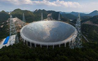 北京当局去年9月宣布号称全球最大的望远镜已竣工并投入使用,然而到目前为止还未运行,因为即使北京几个月前开出百万美元优渥年薪向全球征才,却乏人问津。(STR/AFP/Getty Images)