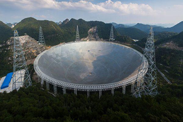 北京難尋高手運營巨大望遠鏡 專家說原因