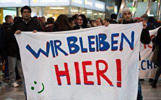 困难重重 德国上半年387次遣返难民被迫中断