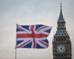 英国著名地标大笨钟将在施工的4年期间中消音,遭到舆论批评。(Jack Taylor/Getty Images)