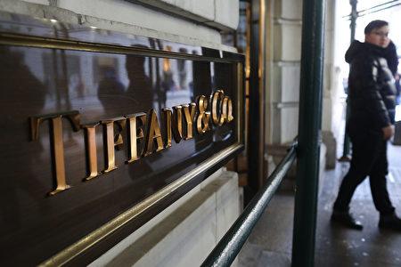 美國大賣場好市多(Costco)打出珠寶業巨頭蒂芙尼(Tiffany)的招牌,在賣場上販賣戒指,遭蒂芙尼指控商標侵權。曼哈頓聯邦法官星期一裁決,好市多要賠償近2千萬美元。(Spencer Platt/Getty Images)