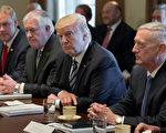 川普政府为对朝动武等各种选项进行了大量的讨论。 (Photo by Michael Reynolds-Pool/Getty Images)