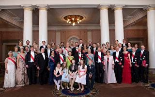 挪威国王伉俪双双庆祝80寿诞