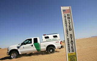 川普訪美墨邊境 當地官員:總統政策很奏效