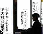 中共对澳洲无所不在的渗透及不断增长的影响力,已引发当地居民的关注,特别是中共魔掌深入校园,受其左右的中国留学生,将共产党观点带进教室,扼杀表达自由的权利。(STR/AFP/Getty Images)