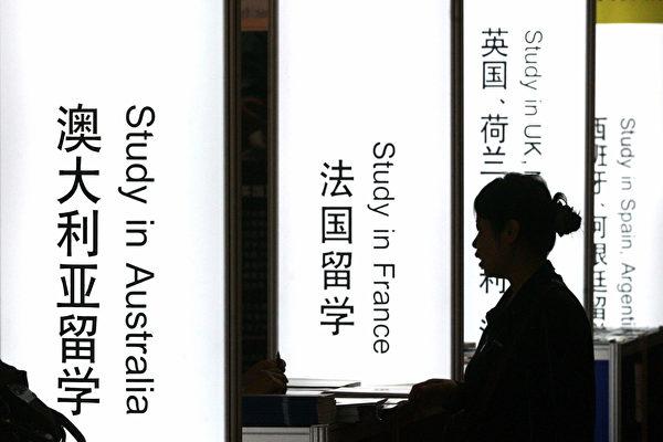 中共對澳洲無所不在的滲透及不斷增長的影響力,已引發當地居民的關注,特別是中共魔掌深入校園,受其左右的中國留學生,將共產黨觀點帶進教室,扼殺表達自由的權利。(STR/AFP/Getty Images)