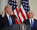 美國總統川普與副總統彭斯(右)。彭斯6日否認自己將競逐下屆總統一職(Mark Wilson/Getty Images)