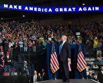在距離美國華府400英里(644公里)的中西部,很多去年大選支持總統川普(特朗普)的選民,對川普上任後遵守當初對選民的承諾感到欣慰。(SAUL LOEB/AFP/Getty Images)