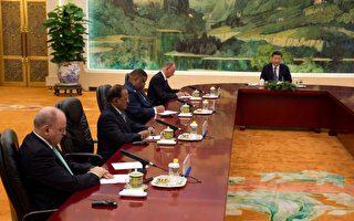 8月28日,中印對峙結束的當天,習近平在北京會見金磚4國(巴西,印度,南非,俄羅斯)安全部門的高官。(NG HAN GUAN/AFP/Getty Images)