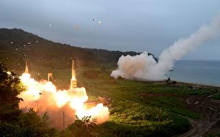 在美朝紧张局势暂时降温后,各界期待双方通过外交途径解决问题。然而,美朝之间外交秘密管道的对话,进展极为有限。图为美韩联合军演。(South Korean Defense Ministry via Getty Images)