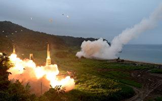 各方分析認為,朝鮮核武終將指向中國,面對朝鮮核試,中國受到的威脅最大。(South Korean Defense Ministry via Getty Images)