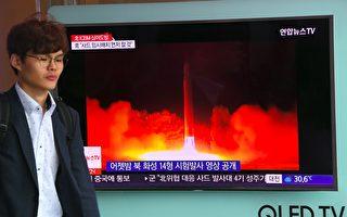 根據一份最新民意調查,大多數美國人認同朝鮮發展核武項目是對美國的一個重大威脅,並且支持美國派軍幫助遭朝鮮入侵的韓國,這是近30年來首次超過半數受訪者贊成美軍支援韓國。(JUNG YEON-JE/AFP/Getty Images)