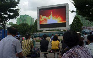 美國戰略專家週一表示,經仔細檢視朝鮮28日試射洲際彈道導彈的錄像,導彈在著陸之前即已爆裂,意味著平壤可能尚未掌握發展核導彈所必要的「再進入技術」。(KIM WON-JIN/AFP/Getty Images)